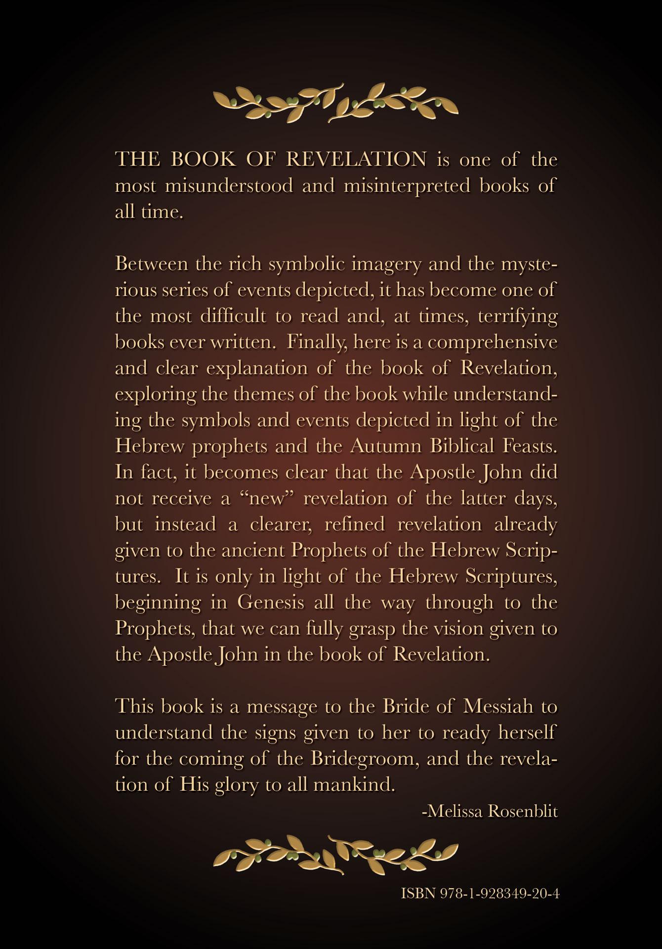 Ebook autumn feasts in revelation unveiling the glory of god ebook autumn feasts in revelation unveiling the glory of god fandeluxe PDF